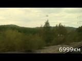Карымская - Ерофей Павлович 6963 - 7023 км